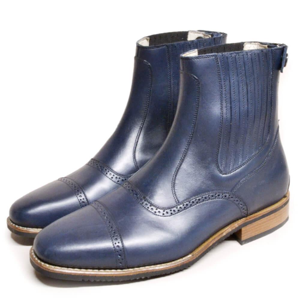 DonaDeo Yard Boots Ocean Blue